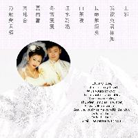 Poem of Love