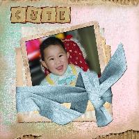 my cute son