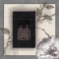 Unknown-Tintype of 3 Women