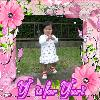 my baby~YURI