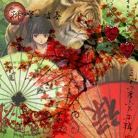Happy Chinese New Year and Valentines Day