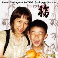~ Happy Chinese New Year 2010 ~