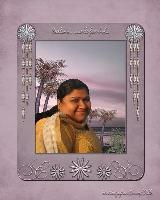 A page for Sreetama India