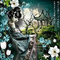 OrientalGarden......