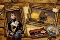 Capitán Nicholas Lechmere Pateshall